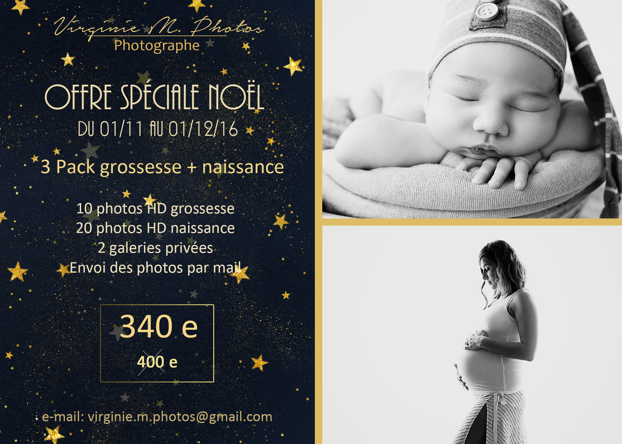 offre-de-noel-virginie-m-photos